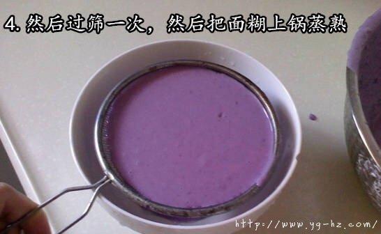 椰香紫薯糯米糍的做法 步骤5