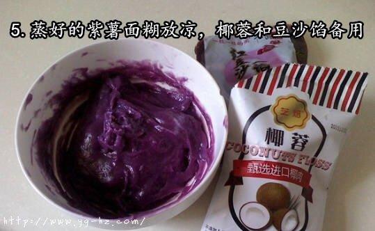 椰香紫薯糯米糍的做法 步骤6