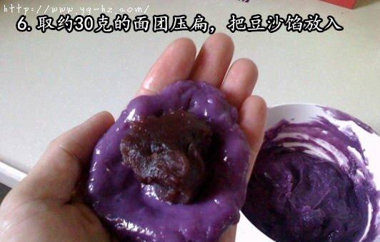 椰香紫薯糯米糍的做法 步骤7
