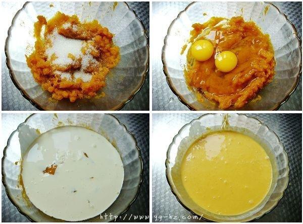 秋季时令小甜品——奶香南瓜派的做法 步骤7