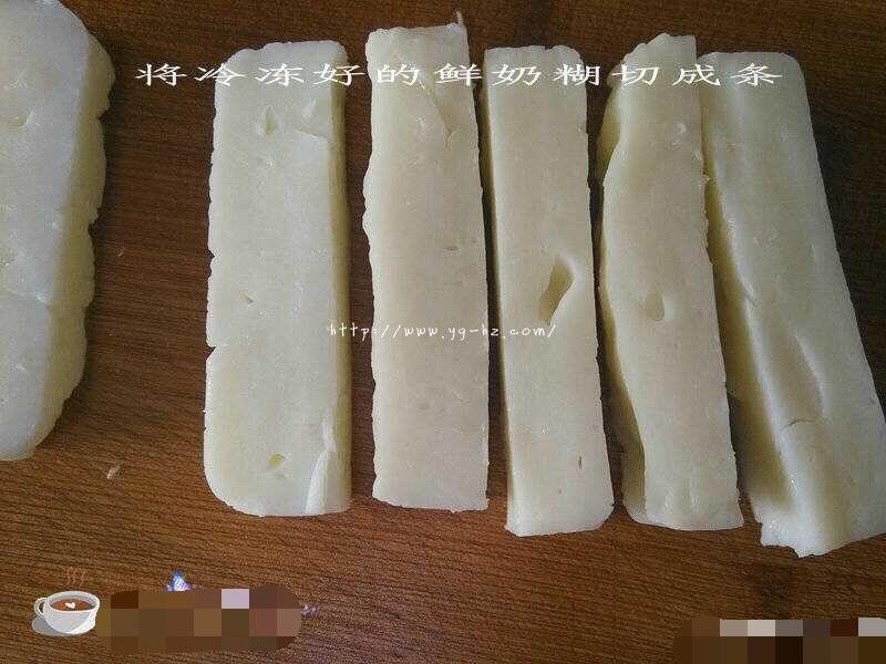 炸鲜奶(简单,健康)的做法 步骤3