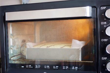 酸奶戚风蛋糕(26厘米定制烤盘)的做法 步骤22