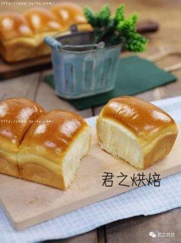 面包季节来临,好松软好香甜的蜂蜜方包做起来吧!