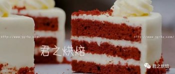 华丽变身的红丝绒蛋糕,