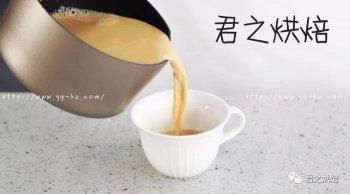 最简单的港式奶茶怎么做