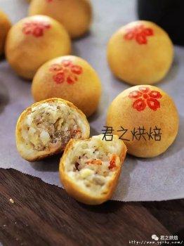 传统的老味道,你会喜欢吗? | 老式果仁酥饼