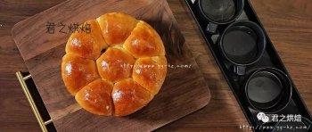葡萄干面包呀真呀么真简单!