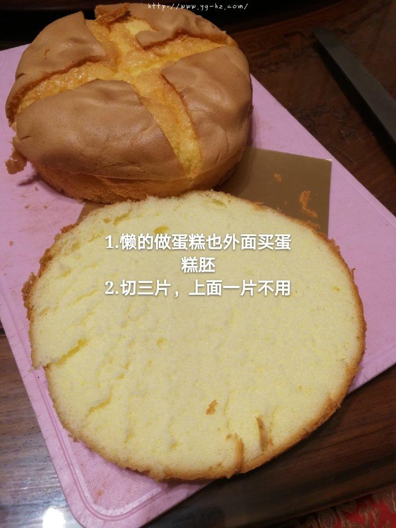 十分钟搞定芒果慕斯蛋糕的做法 步骤1
