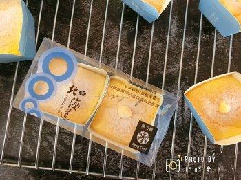 口感超棒的北海道戚风杯(卡仕达酱)的做法步骤图