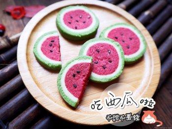 超可爱萌萌哒西瓜曲奇饼