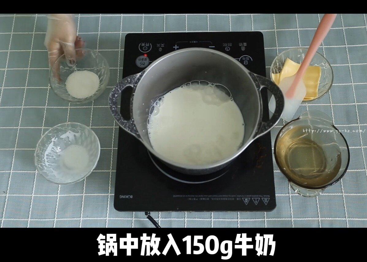 家庭版奶酪棒的做法 步骤1
