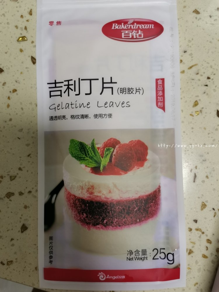 芒果椰奶冻(全网最简单好吃懒人必备甜品)的做法 步骤2