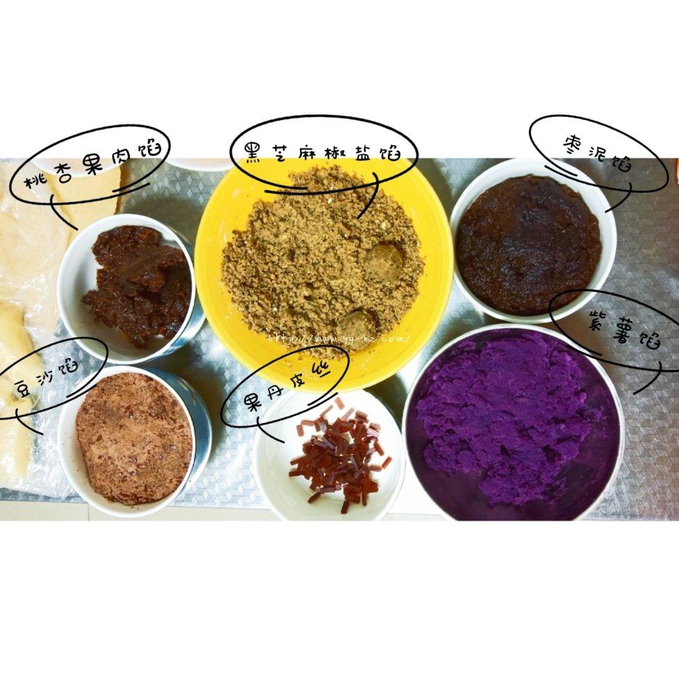 中式传统糕点的做法 步骤11