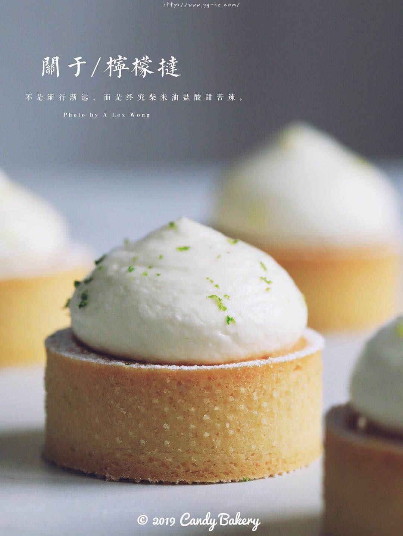 法式柠檬挞~夏日清爽法式甜点的做法