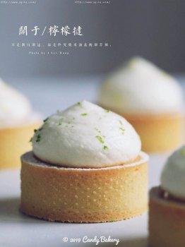 法式柠檬挞~夏日清爽法式甜点的做法步骤图