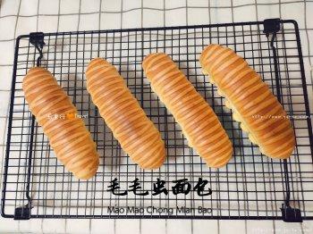 毛毛虫面包(满分推荐)的做法步骤图