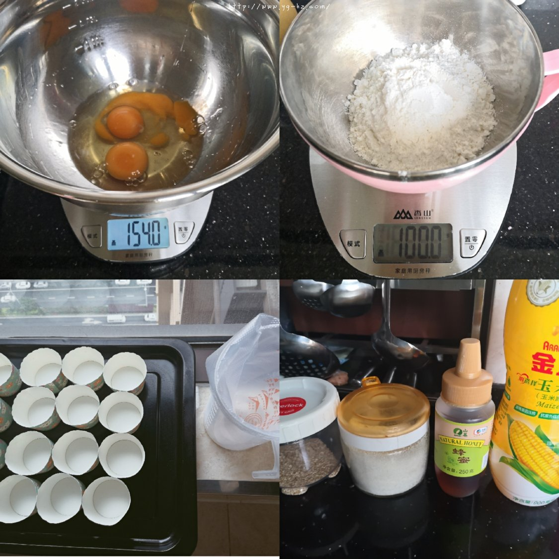 30分钟搞定的无水蜂蜜脆皮蛋糕(全蛋打发)的做法 步骤1