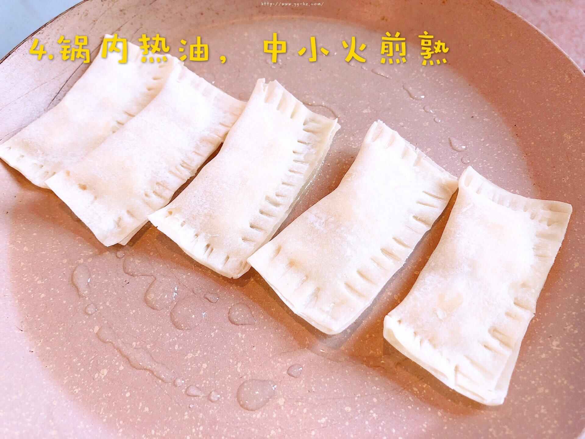 香蕉派(馄饨皮版)的做法 步骤5