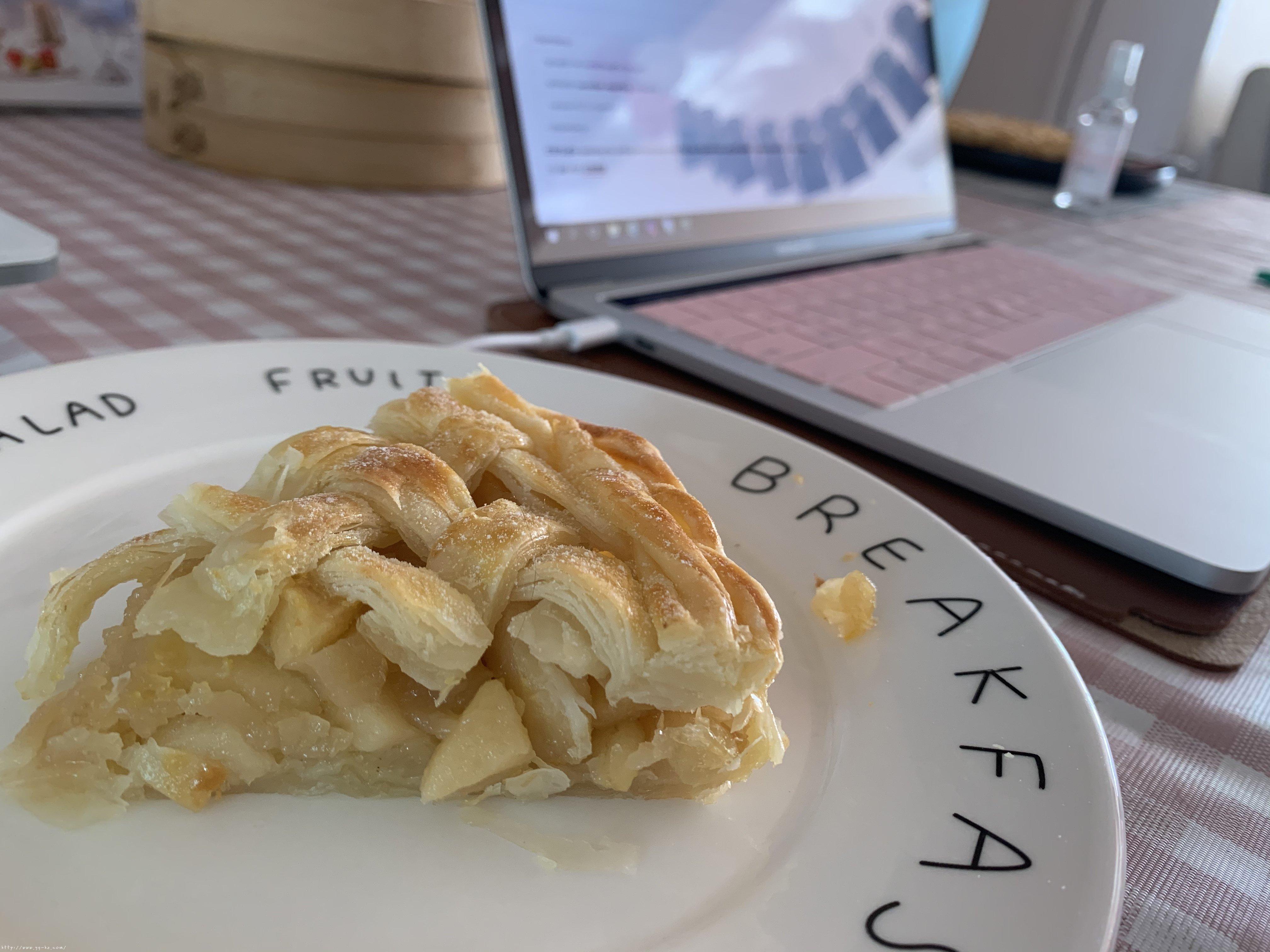 苹果派的做法 步骤10