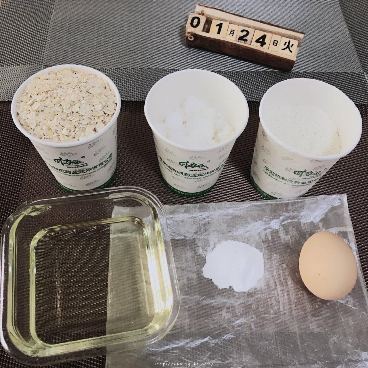 燕麦片脆饼的做法 步骤1