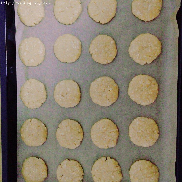 燕麦片脆饼的做法 步骤7