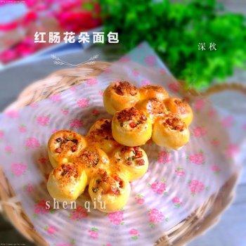 红肠花朵面包的做法步骤