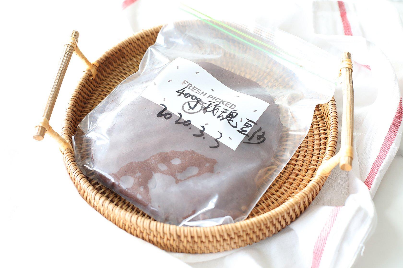 自制低油玫瑰豆沙【适合包子、青团、面包等】的做法 步骤18