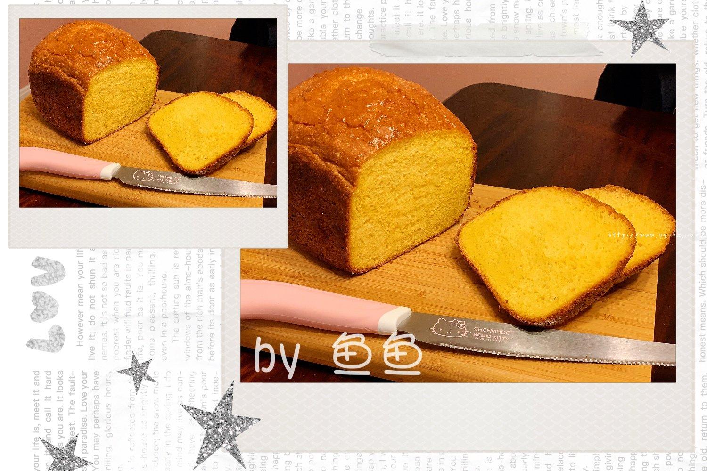 南瓜吐司面包(面包机版)的做法 步骤7