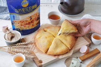 蒙古奶酪包的做法步骤图