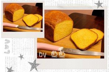 南瓜吐司面包(面包机版