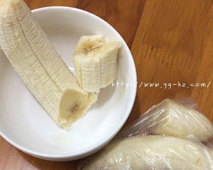 红糖香蕉马芬和白糖香蕉马芬的做法 步骤23