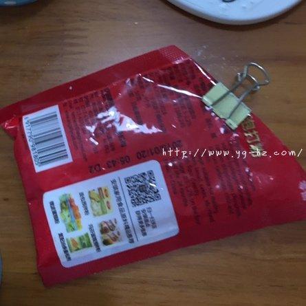 红糖香蕉马芬和白糖香蕉马芬的做法 步骤11