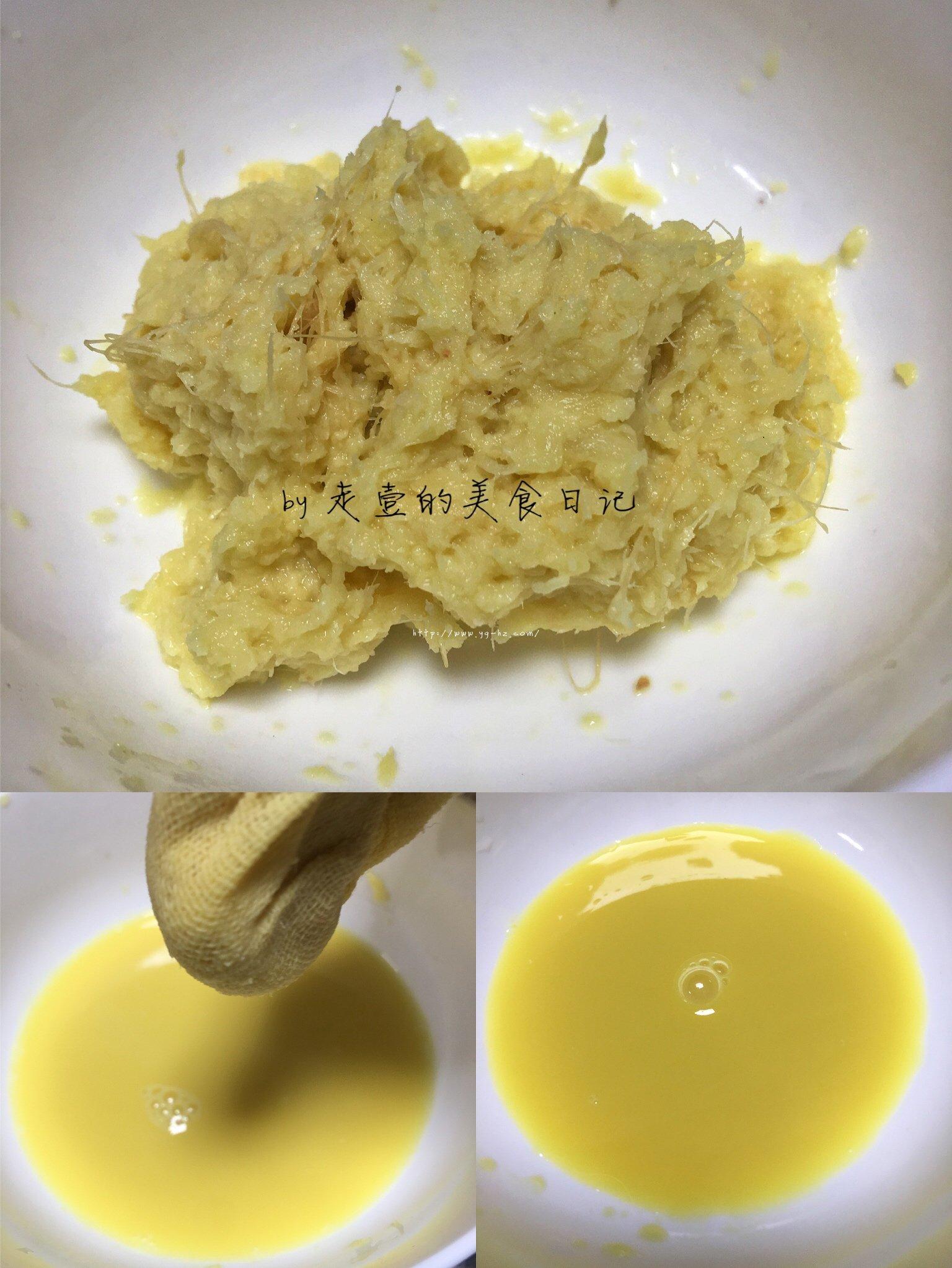 创新法做姜撞奶,只需3步,0失败!的做法 步骤1