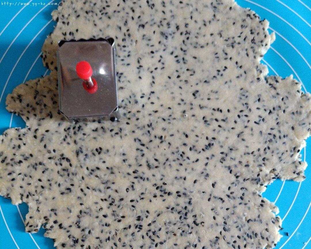 芝麻苏打饼干(无糖)的做法 步骤3
