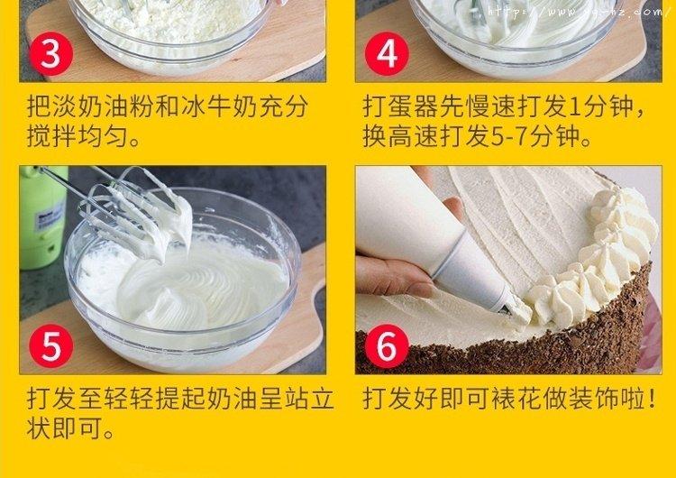 如何打发奶油=奶油打发全过程的做法 步骤9