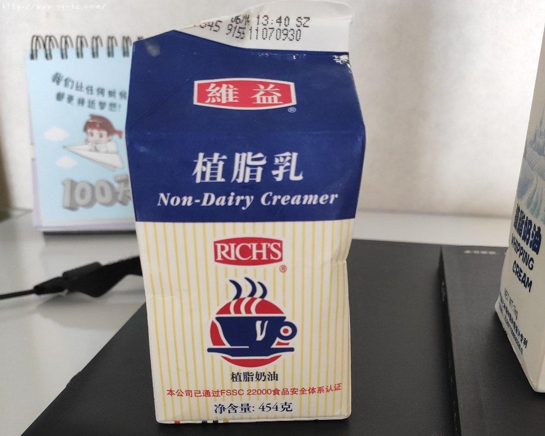 如何打发奶油=奶油打发全过程的做法 步骤7
