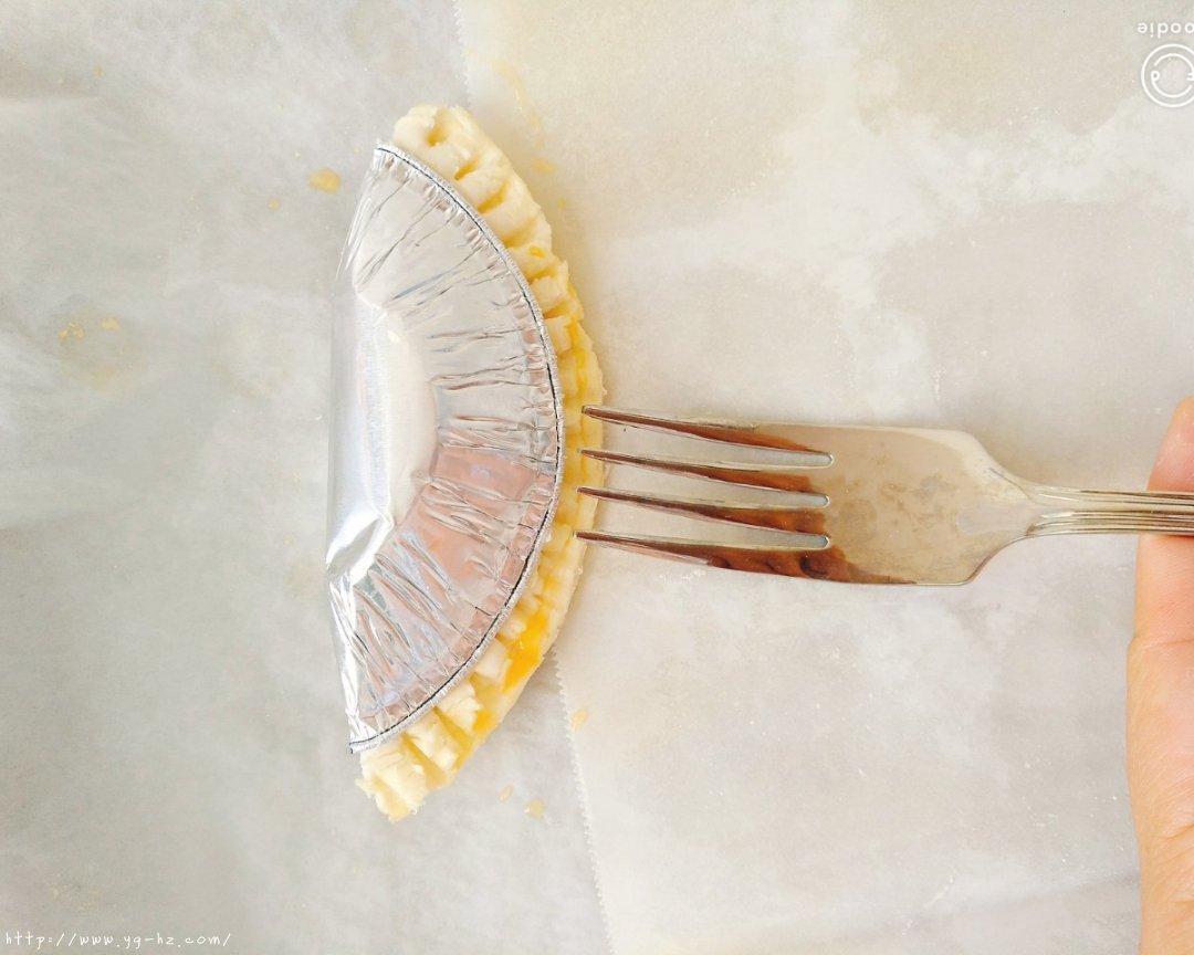 蛋挞皮芒果派的做法 步骤5