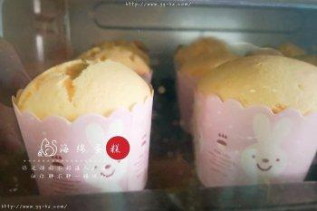 纸杯海绵蛋糕的做法步骤图,怎么做好吃