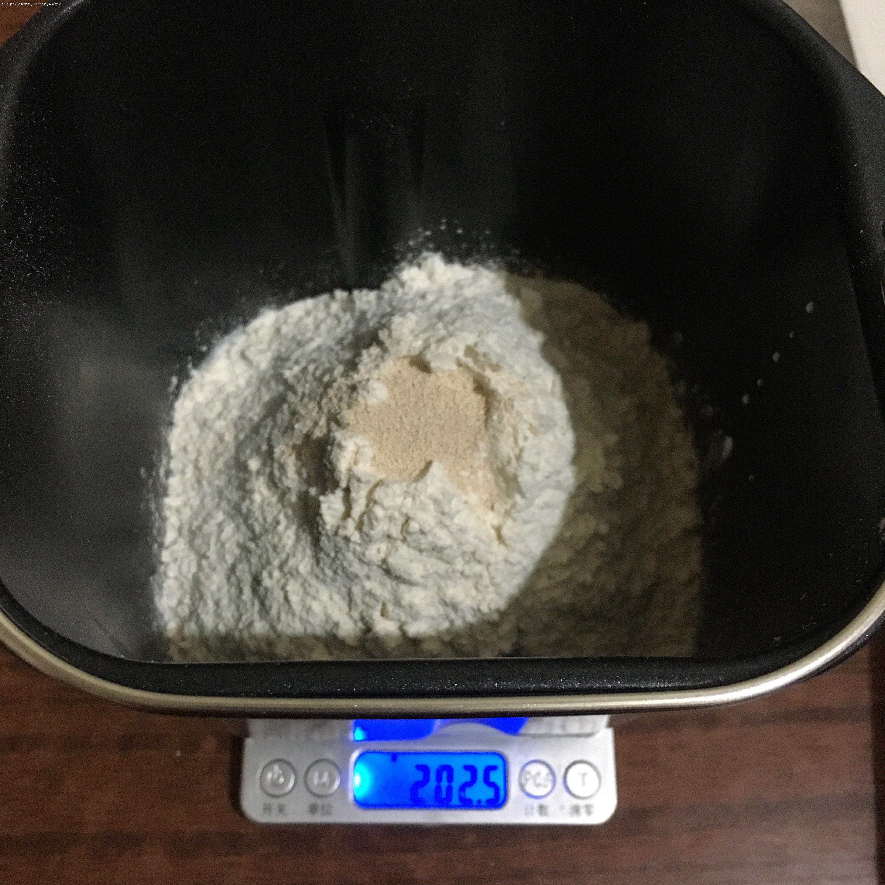 紫薯麻薯软欧包的做法 步骤2