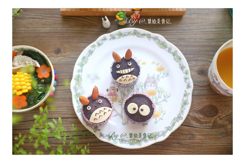 龙猫黑米蒸糕的做法 步骤20
