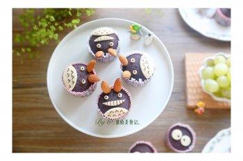 龙猫黑米蒸糕的做法步骤