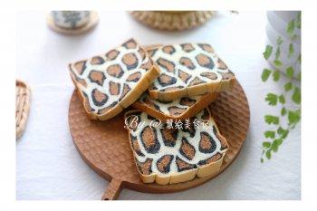 面包机版豹纹吐司的做法步骤图,怎么做好吃