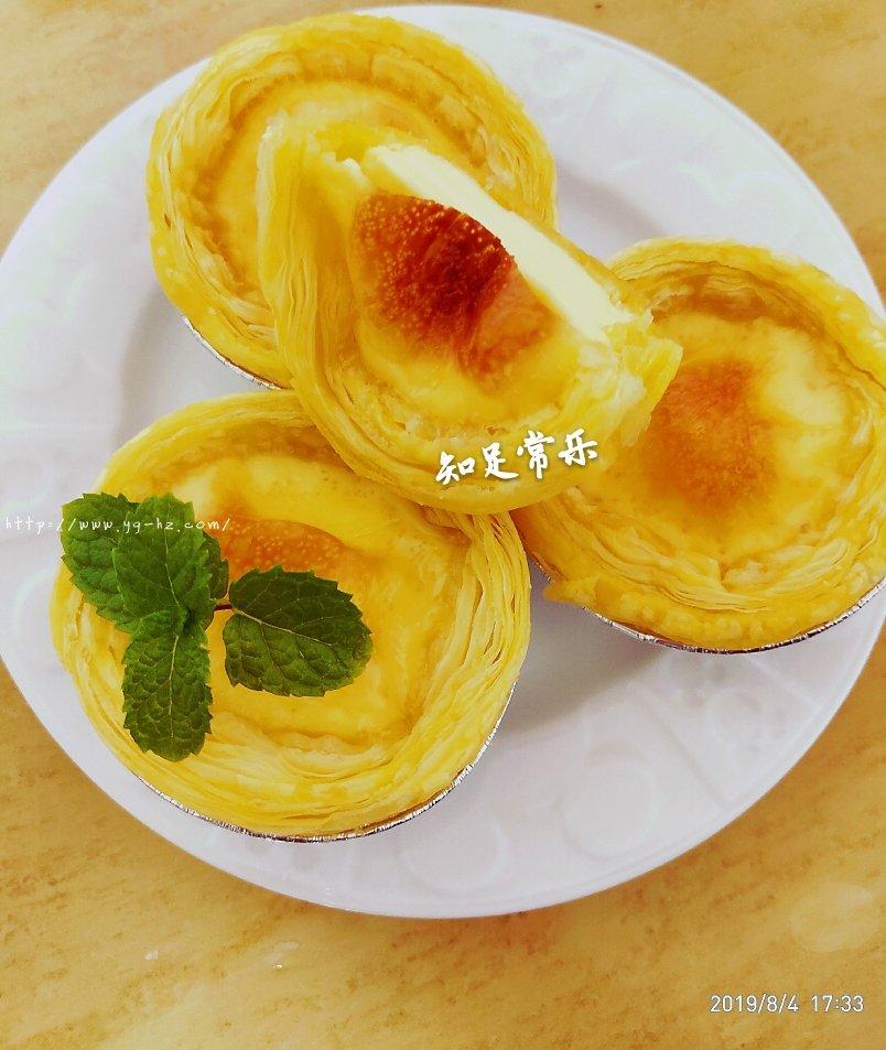 全蛋版蛋挞的做法