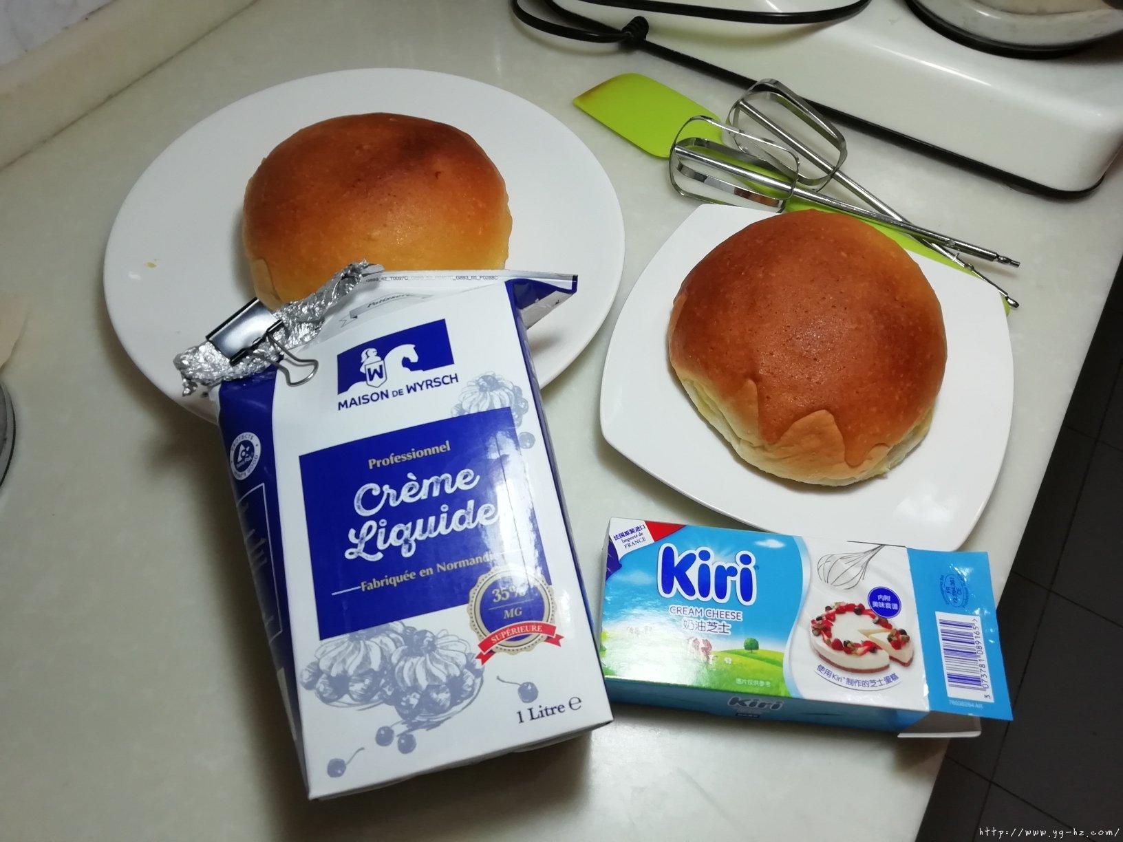 奶酪包的做法 步骤7