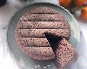 """""""蒸""""的黑米糕的做法步"""
