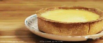 酸甜不腻的柠檬挞,别小看它噢!