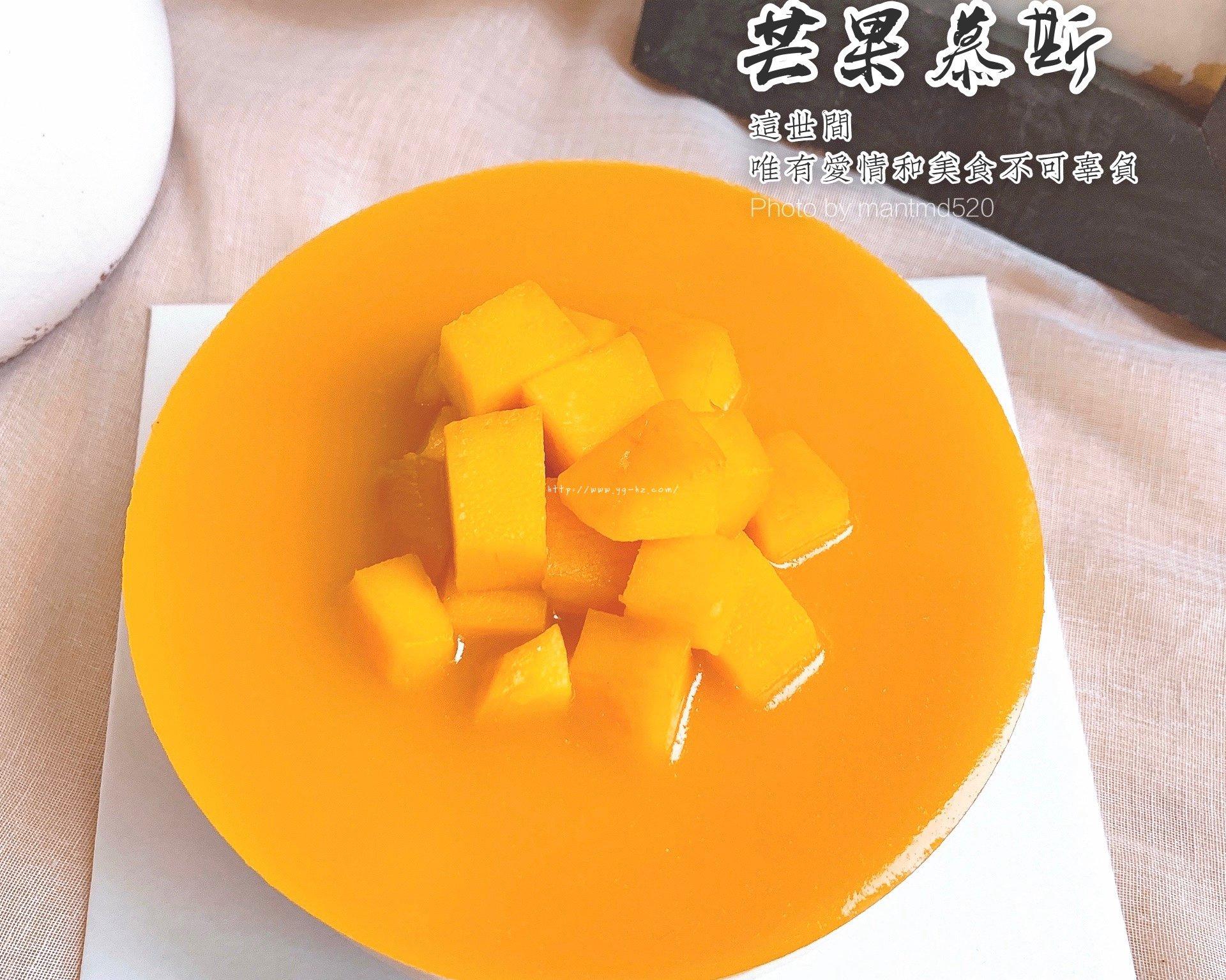 新手也可以的【芒果酸奶慕斯蛋糕】