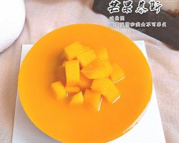 新手也可以的【芒果酸奶