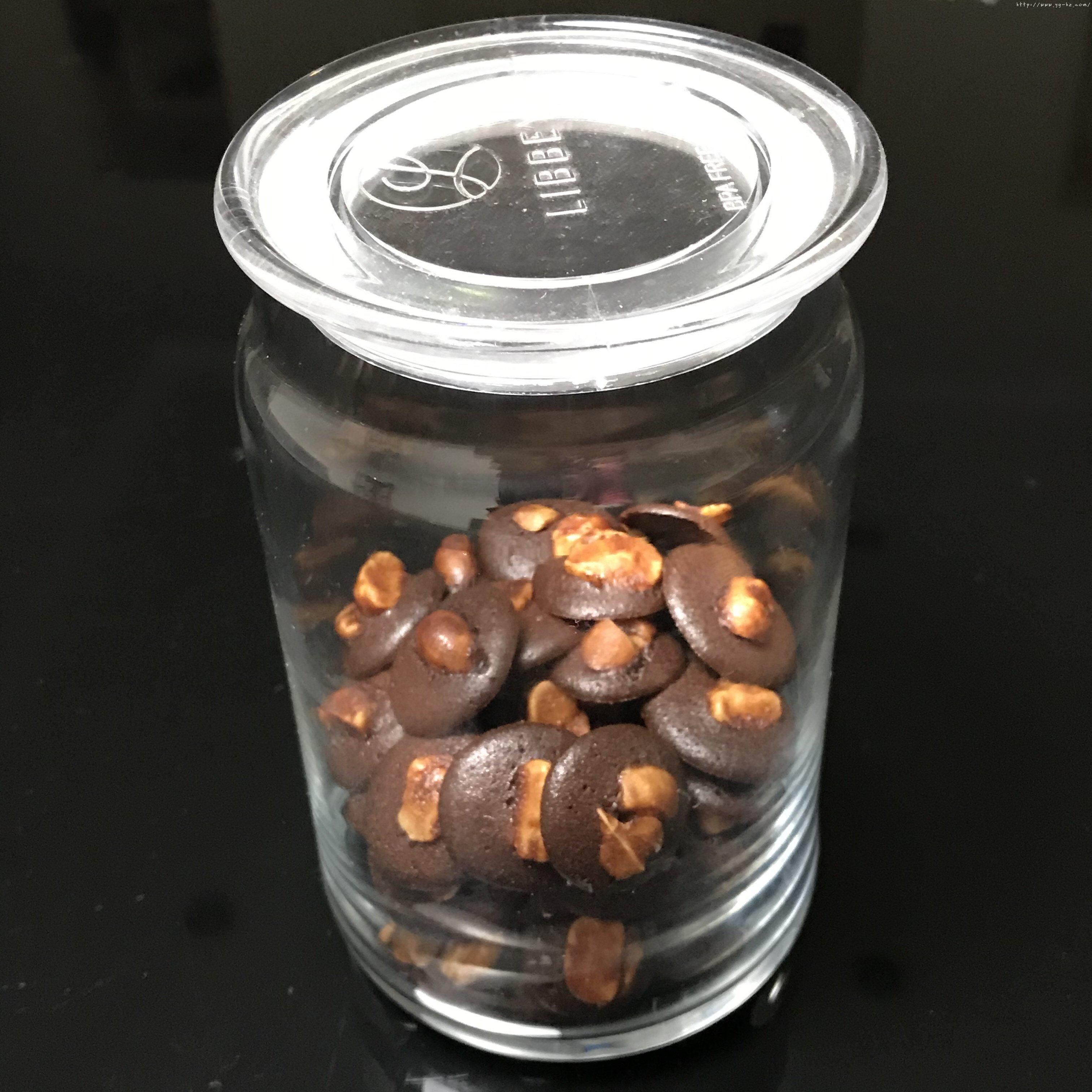 快手零失败巧克力脆片小饼干(消耗蛋清)的做法 步骤15