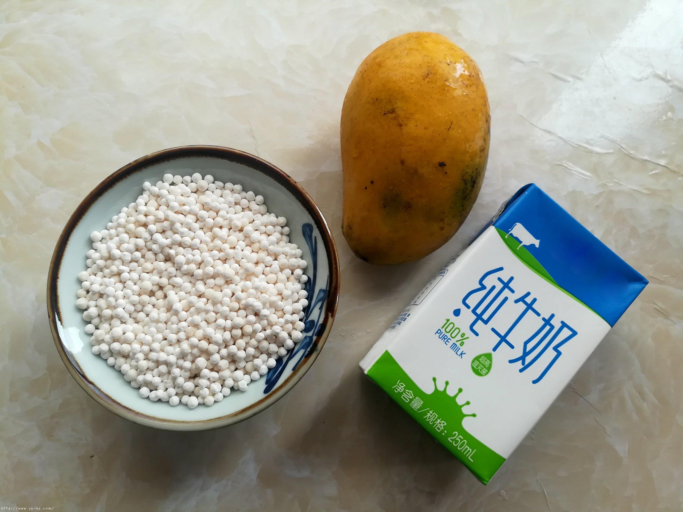 牛奶芒果西米露的做法 步骤1